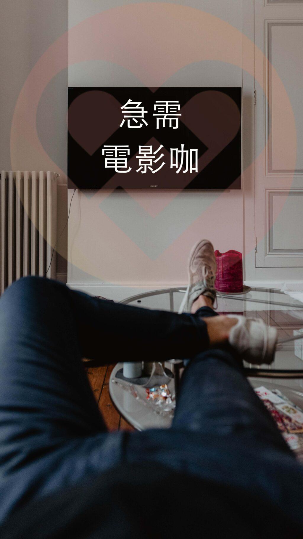 活動消息|Together七夕抽獎活動【得獎名單】