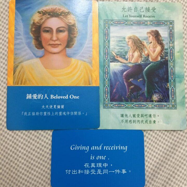 運勢占卜 卡牌占卜周報 9/2-9/8